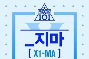 Lượt xem ca khúc chủ đề Produce X 101 'ăn đứt' đàn anh: Những sân khấu bùng nổ còn ở phía trước