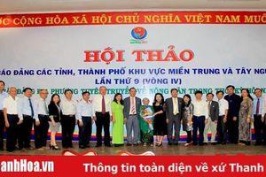 Hội thảo Báo Đảng khu vực miền Trung và Tây Nguyên lần thứ 9 thành công tốt đẹp