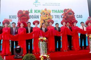 Quảng Nam: Khánh thành, đưa vào sử dụng khu chẩn đoán và điều trị kỹ thuật cao của BVĐK Vĩnh Đức