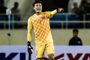 Tình huống Bùi Tiến Dũng xử lý bất cẩn trước U23 Indonesia