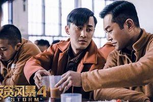 Cổ Thiên Lạc đối đầu Lâm Phong trong 'Biệt đội chống tham nhũng 4'