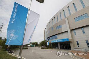 Mỹ rút lệnh trừng phạt mới, Bình Nhưỡng điều nhân sự trở lại văn phòng liên lạc liên Triều