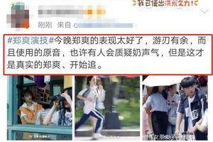 Fan Trịnh Sảng tức giận khi cho rằng lời nói của Vu Chính: 'Không có diễn xuất chỉ tranh phiên vị' là ám chỉ thần tượng mình