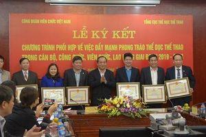 Thứ trưởng Lê Khánh Hải: Cán bộ, công chức, viên chức, người lao động cần thực hiện tốt phong trào 'Toàn dân rèn luyện thể thao theo gương Bác Hồ vĩ đại'