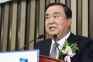 Nhật Bản phản đối phát ngôn 'sốc' của Chủ tịch Quốc hội Hàn Quốc