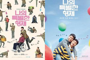 'Inseparable Bros' của Lee Kwang Soo phát hành trailer mới - Bom tấn 'Parasite' tham gia LHP Cannes 2019
