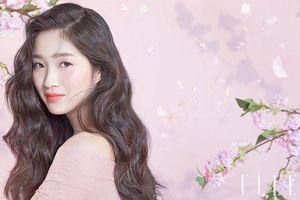 Kim Hye Yoon của 'SKY Castle' xem xét vào vai nữ chính trong drama chuyển thể từ webtoon mới của đạo diễn 'Khi nhà vua yêu'