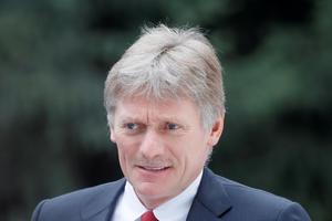 Điện Kremlin: Mỹ đừng nên lo lắng về quan hệ Nga - Venezuela