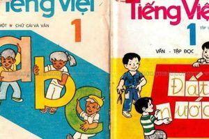 Nhìn những bìa sách đơn giản mà vẫn ấn tượng, cư dân mạng thế hệ 9X trở về trước nao lòng khi thấy khung trời tuổi thơ ùa về