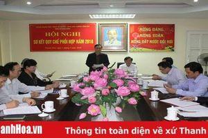 MTTQ tăng cường công tác phối hợp phòng, chống tham nhũng