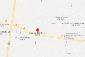 Nổ một nhà máy ở Trung Quốc, ít nhất 5 người thiệt mạng