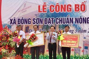 Xã Đông Sơn (Đô Lương) đón Bằng công nhận xã đạt chuẩn Nông thôn mới
