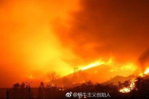 26 lính cứu hỏa hy sinh trong vụ cháy rừng Trung Quốc
