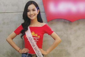 Hoa hậu 18 tuổi gây bàn tán vì vóc dáng quá nhỏ bé, gương mặt trẻ con