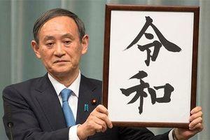 Ai hưởng lợi khi Nhật Bản đổi tên kỷ nguyên mới?