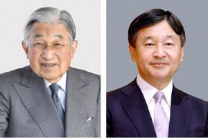 Quy trình nghiêm ngặt khi Nhật Bản công bố niên hiệu triều đại mới