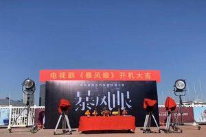 'Bạo phong nhãn' của Dương Mịch và Trương Bân Bân chính thức khai máy