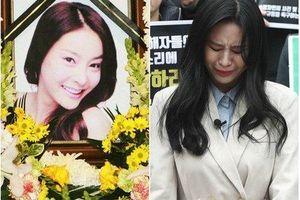 Nhân chứng vụ sao Hàn tự tử cầu cứu chính phủ