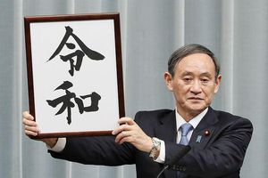 'Lệnh Hòa' là niên hiệu vương triều mới của Nhật Bản từ 1/5