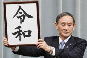 Bí ẩn 'mật mã' trong niên hiệu triều đại mới Nhật Bản