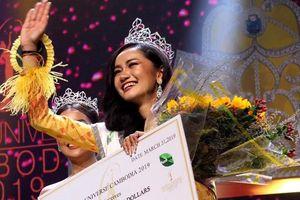 'Hoa hậu Hoàn vũ Campuchia' gây tranh cãi vì vóc dáng nhỏ bé, gương mặt trẻ con