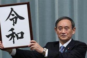 Nhật Bản công bố tên triều đại mới