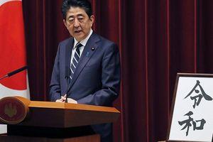 Lý do Hoàng gia Nhật Bản được duy trì sau năm 1945