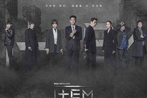 'Haechi' đạt kỷ lục mới - 'My Fellow Citizens' của Choi Si Won đạt rating cao thứ 2 trong toàn khung giờ ngay tập đầu tiên lên sóng
