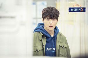 Kim Seon Ho xác nhận 'yêu đương' Moon Geun Young trong phim của đạo diễn 'Hoàng tử gác mái'