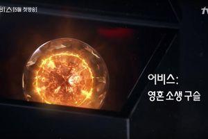 'Abyss' của Park Bo Young và Ahn Hyo Seop khiến các fan 'đứng ngồi không yên' khi tung teaser đầu tiên