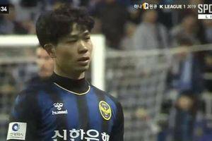 Công Phượng thể hiện thế nào trong lần đầu đá chính tại Incheon United?