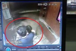 Nghi án sàm sỡ bé gái trong thang máy: Người đàn ông đến cơ quan công an làm việc