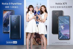Nokia X71 ra mắt: màn hình đục lỗ, camera 48MP, giá 389 USD
