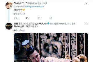 Chỉ còn hơn 2 tuần nữa sẽ ra rạp, 'KINGDOM' bất ngờ thay diễn viên chính?