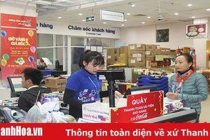 Tổng mức hàng hóa bán lẻ đạt 26.609 tỷ đồng