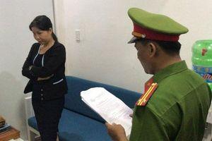 Vụ bắt Tổng Giám đốc Công ty Quảng Đà: Đã khởi tố vụ án vẫn tiếp tục lừa đảo tiền tỉ