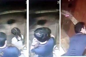 97% người được hỏi khẳng định bé gái trong thang máy chung cư Galaxy bị dâm ô