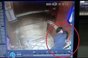 Người đàn ông 'nựng' bé gái trong thang máy từng sai phạm khi đương chức?