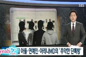 NÓNG: Cảnh sát phát hiện ra phòng chat đồi trụy khác của Jung Jun Young, chứa đựng hàng trăm video cảnh nóng