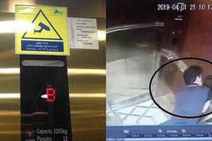 Dâm ô trong thang máy: Cần lắp ngay cảnh báo có camera