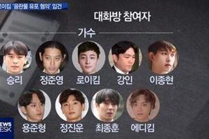 Thêm loạt nam thần bị khui trong chatroom đồi trụy mới của Seungri