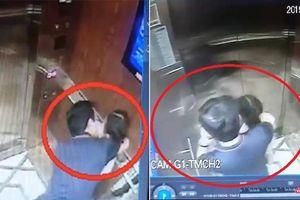 'Độc chiêu' buộc kẻ sàm sỡ bé gái trong thang máy phải lộ diện
