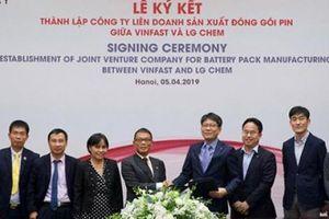 VinFast bắt tay LG Chem sản xuất pin xe điện tại Việt Nam