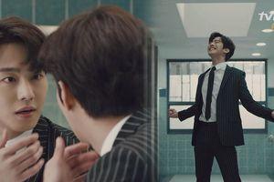 'Abyss' của Park Bo Young và Ahn Hyo Seop đại náo màn ảnh với teaser hài hước