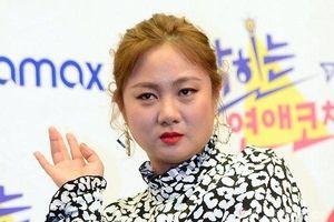 Han Hyo Joo, Ong Seong Woo và 10 sao Hàn góp thêm 5,2 tỷ đồng giúp đỡ thảm họa cháy rừng