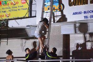 Vụ hỏa hoạn làm 13 người chết ở Carina: Có dấu hiệu bỏ lọt tội phạm?