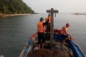 Vụ nam thanh niên mất tích sau khi cứu 2 nữ sinh đuối nước: Đã tìm thấy thi thể nạn nhân