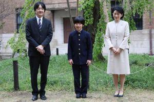Tự quân nước Nhật bắt đầu học cấp 2