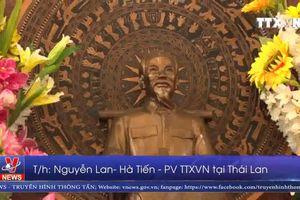 Lần đầu tiên Lễ giỗ tổ Hùng vương tổ chức tại Thái Lan