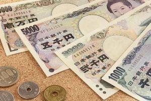 Nhật sẽ thay đổi tờ tiền 10.000 yên, 5.000 yên và 1.000 yên trong vài năm tới